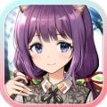 猫咪女友我可爱的小猫 V1.0.0 苹果版