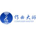 作曲大��音��粝爰� V9.2 中文版