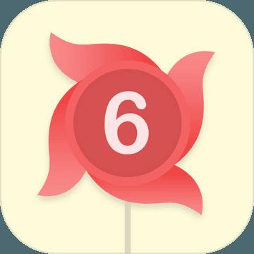 求和谜阵 V1.2.1 苹果版