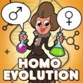 Homo进化:人类起源 V1.3.6 苹果版