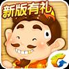 QQ欢乐斗地主内置自动记牌器 V1.3.2 免费版