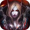 黑暗与荣耀 V2.4.1 果盘版