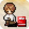 潮声小镇 V1.0.2 苹果版