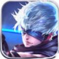 全能斗士 V1.0 安卓版