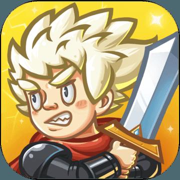 下一把剑 V1.0 安卓版