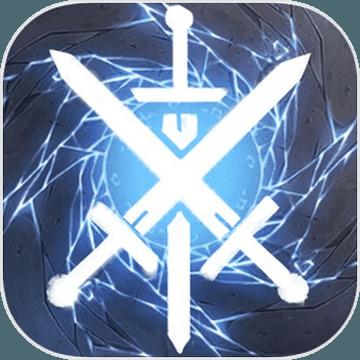 王者围城 V1.2.0.0 安卓版