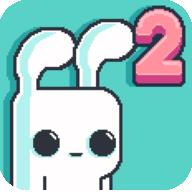 耶小兔子2(Yeah Bunny 2) V1.52.0 苹果版