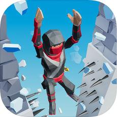 踢碎墙壁跳到底 V1.0.1 苹果版