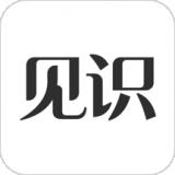 见识 v3.2.2 安卓版