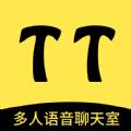 TT语音 V1.0.04 安卓版