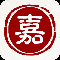 嘉言嘉话 v2.2.4 安卓版