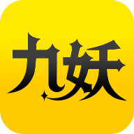 九妖游戏盒子 V1.1.6 安卓版