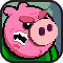 槍火豬豬俠 V1.0 Mac版