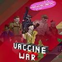 疫苗戰爭 V1.0 Mac版