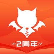 闪蝠 V2.2.4 安卓版