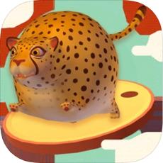 當動物們都胖成球 V1.0 隻果版