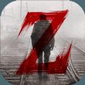 黎明之路 V1.2.4 安卓版