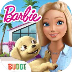 芭比夢幻小屋歷險 V2.0 隻果版