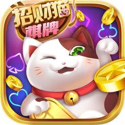 招财猫棋牌二维码 V4.0.0 安卓版