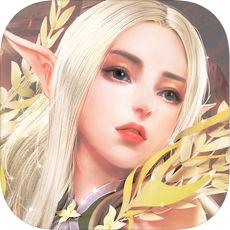 无尽战神 V1.0 苹果版