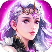 奇迹之魂 V2.5.0 安卓版