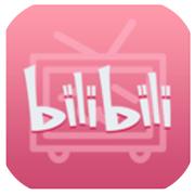 Bilibili视频下载工具 V1.0 电脑版