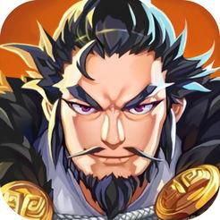三国大乱斗 iOS版