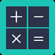 生活計算器 V1.0.0 安卓版