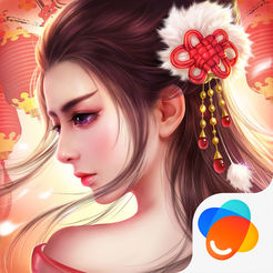 卧虎藏龙2 v1.3.8 iOS版