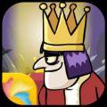 刺杀国王 V1.0 安卓版