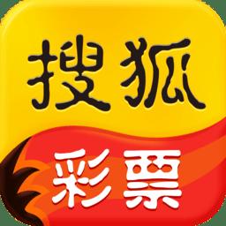 搜狐彩票 V4.0.1 安卓版
