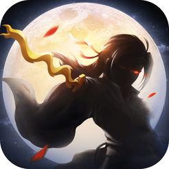 金庸碧血劍 v1.0.7 iOS版