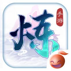 練神 v1.4.2 iOS版