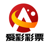 愛彩彩票登錄 V1.0.0 網頁版
