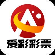 愛彩彩票平台 V1.0 最新版