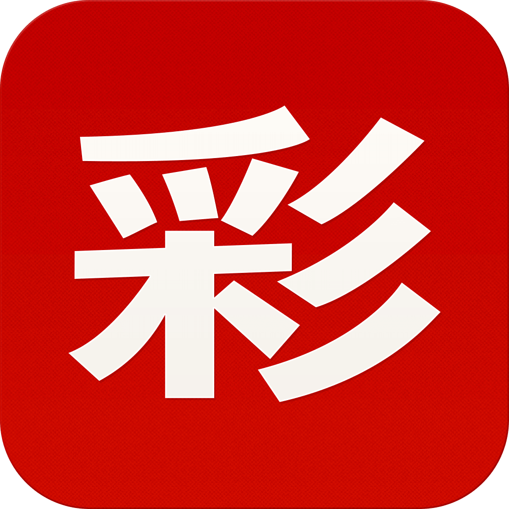 淘宝彩票 V4.7.1 最新版
