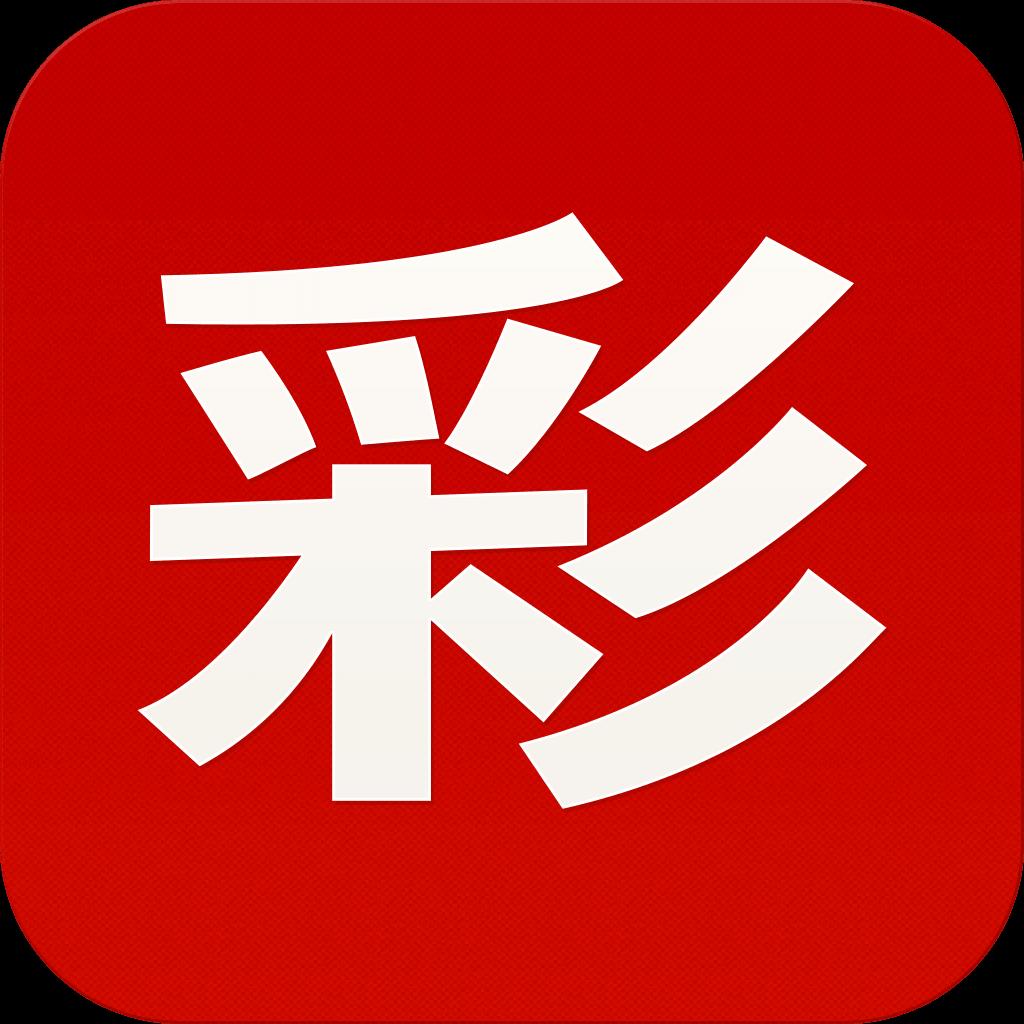 淘宝彩票 V1.0 官网版