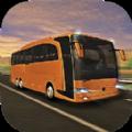 大巴士模拟器 iOS版