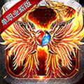 魔龙战记 V1.0.1 星耀版