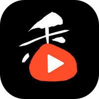 真香短视频 V1.0.1 苹果版