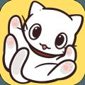 貓咪飼養日常 v1.0 安卓版