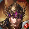 江东英豪传 v1.1 安卓版