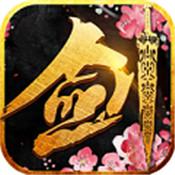 萬劍訣 V1.1.2 滿v版