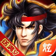 一刀三國 V1.0.0 修改版