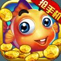 富豪电玩捕鱼 v1.7.4 安卓版