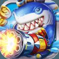 赢乐捕鱼 v1.0.0.7 安卓版