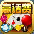 鱼丸游戏 v8.0.17.2.0