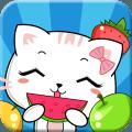 宝宝认水果 v1.0.0 安卓版