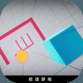 极速穿梭 v1.0.1 安卓版