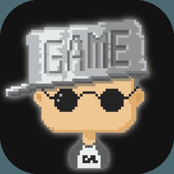我要做游戏 v1.0.16 安卓版